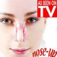 خرید گیره کوچک کننده بینی نوز آپ Nose Up