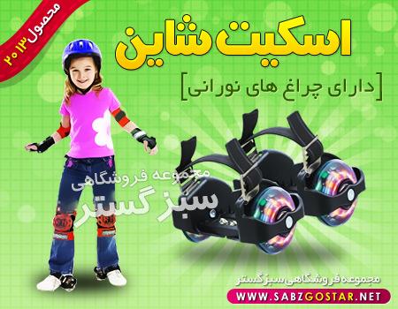 http://www.takshop91.biz/uploads/1111_1425030692.jpg