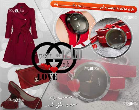 http://www.takshop91.biz/uploads/969_1393969444.jpg