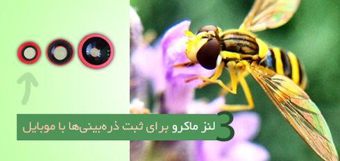 http://360kala.net/uploads/3n/1518_1431025421.jpg