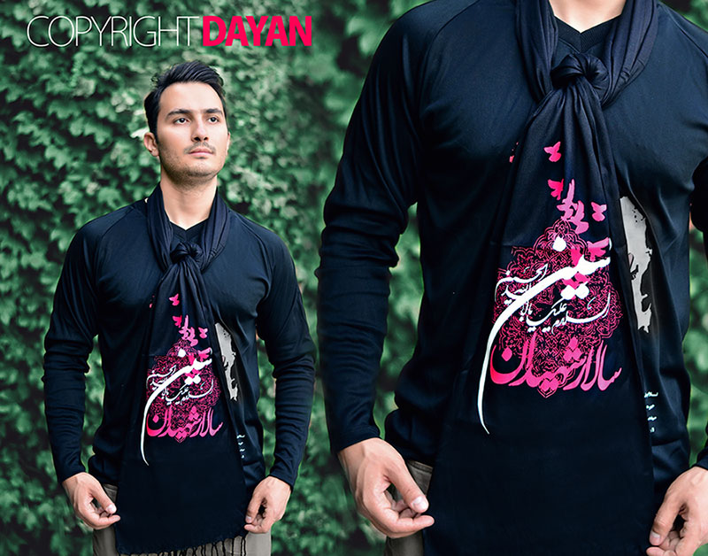 shal moharram (2)