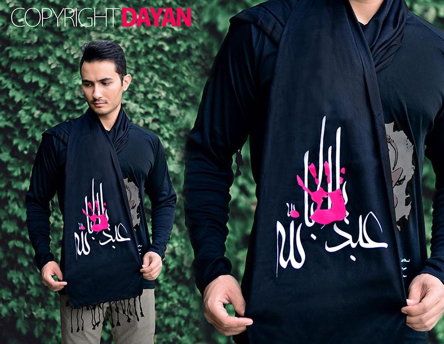 shal moharram (4)