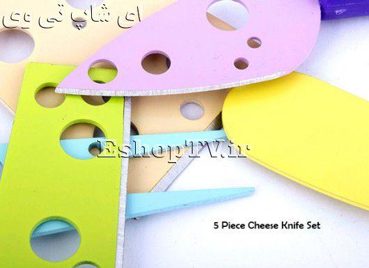 ست ۵تایی کارد پنیر خوری