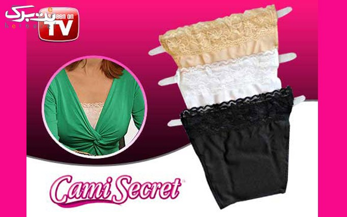 یقه پوش لباس cami secret
