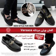 کفش ورنی مردانه Versace