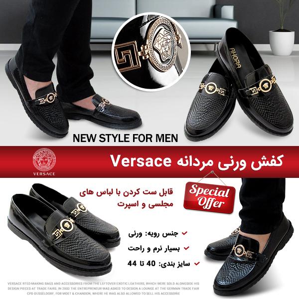 کفش ورنی مردانه (۲)