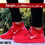 کفش مردانه Nike مدل Sergio