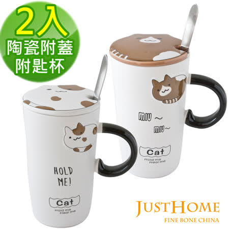 خرید پستی فنجان سرامیکی گربه (۱)