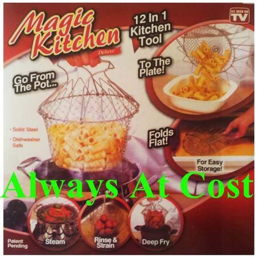 سرخ کن magic kitchen