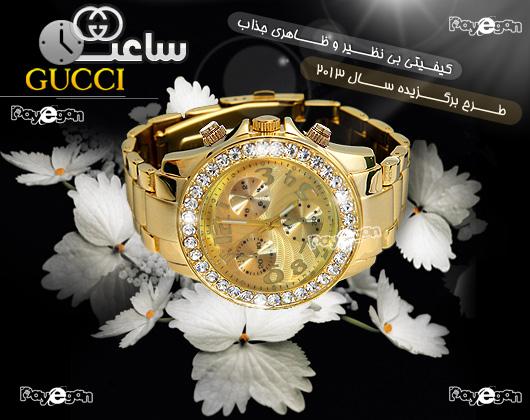 Gucci (1)