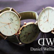 خرید ساعت اسپرت Daniel Wellington