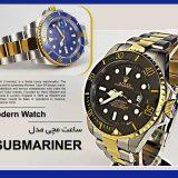 خرید ساعت مچی مدل SUBMARINER