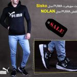 خرید ست سویشرت PUMA مدل Sisko و کفش PUMA مدل NOLAN