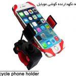 خرید پایه نگهدارنده گوشی موبایل مدل comfy