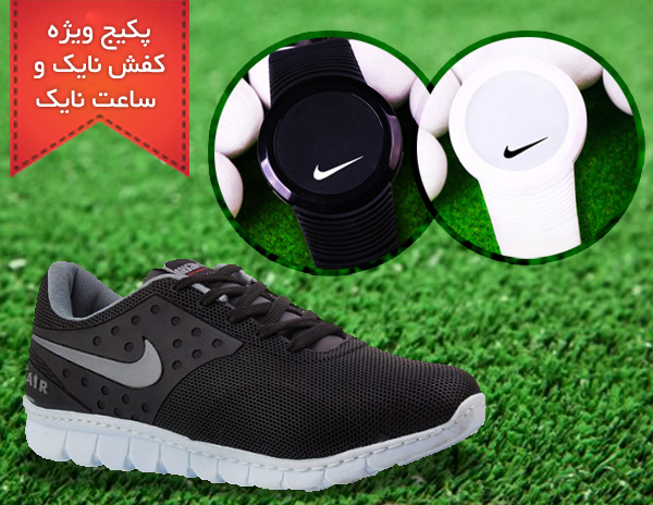 پکیج کفش مردانه Nike Air و ساعت ال ای دی Nike Snow