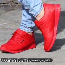کفش مردانه مدل Massimo Dutti