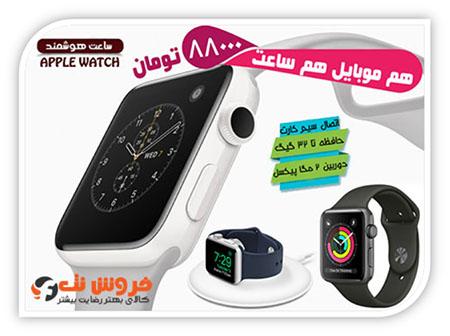 applewatch-2-1