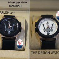ساعت مچی مردانه مازراتی MASERATI مدل MARLON