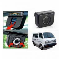 خرید پنکه خورشیدی اتومبیل اتو کول اصلی