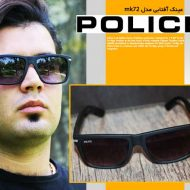 خرید عینک آفتابی police مدل mk72