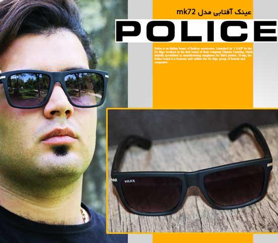 عینک آفتابی police مدل mk72