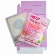 چسب لاغری گیاهی مغناطیسی میزی پچ اصل Meizi Patch ،کاهش وزن ۱۰ کیلو در ماه