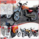 خرید ماکت موتور هوندا CG125