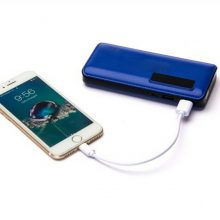POWER BANK HOSHMAND CHARMI